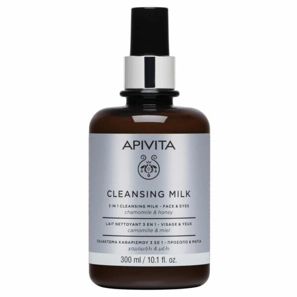 10 22 00 527 CLEANSING MILK 3IN1 300ML 1